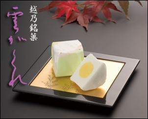 http://www.yonouduya.co.jp/images/kumo_m_au.jpg